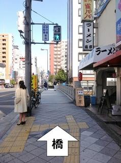 (3) 橋.jpg