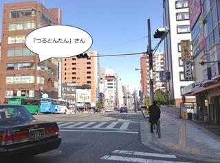 (4) つるとんたん.jpg