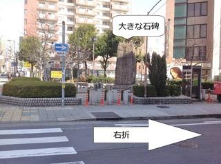 (5) 石碑.jpg
