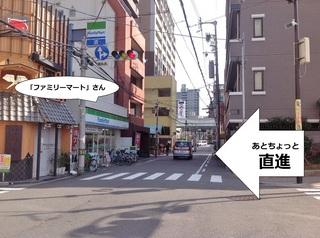 (7) ファミマ.jpg
