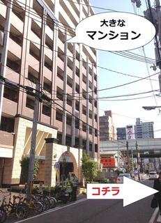 (8) マンション.jpg