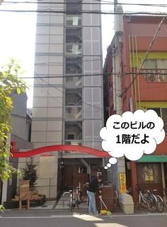 (9) ココ.jpg