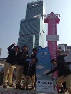 04 天王寺公園前 (2).JPG