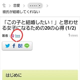 2013-03-31-21-41-09_deco.jpg