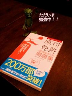 2015-05-21-18-18-17_deco.jpg