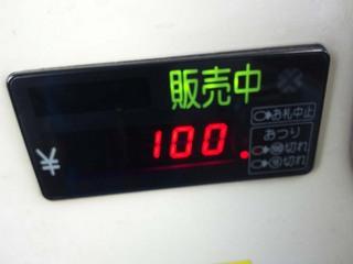 DSC_00051.jpg