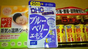 DSC_0535.JPG