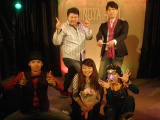 ミノヤ (5).JPG