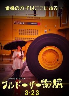 映画ポスター風 (2).jpg