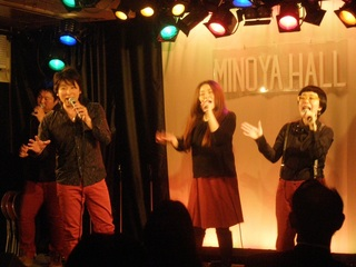 minoya (5).JPG