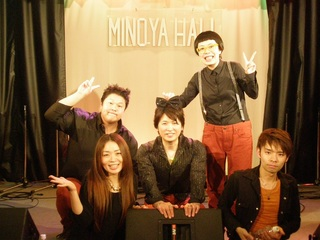 minoya (7).JPG